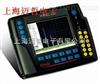 OND-6200型OND-6200型(中英文版)彩色数字超声波探伤仪OND6200