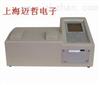 CNY-258BCNY-258B农药残留速测仪CNY258B