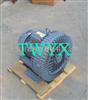 YX鱼塘供氧高压鼓风机深水曝气漩涡气泵