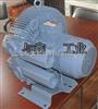 YX高压环形气泵、侧流式漩涡真空泵、宇鑫工业高压气泵