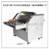 水转印专用全自动烫金机