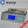 MXD-01摩擦系数仪_摩擦系数测定仪_摩擦系数检测仪