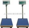 30kg电子台秤防腐型