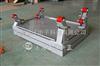 scs上海专业钢瓶秤生产厂家  3吨氯气电子钢瓶秤
