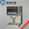 BD-48纸张白度检测仪,纸张白度仪