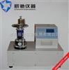 NPD-D纸板耐破度测试仪 高品质 高性能 低价位