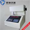 PHD-01平滑度测定仪,纸张平滑度仪,别克平滑度测试仪,