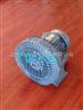 YX旋涡式工业环形鼓风机-气环式真空泵
