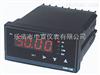 ZXWP-C403-01-12-HL数显调节仪XWP-C403