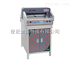 智能切纸机电动程控切纸机 红外安全切纸机