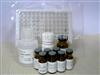日本东亚CA血凝仪试剂(进口分装)(即用液体型)