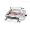 pvc胶片覆膜机照片热覆膜机小型图文覆膜机