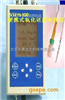 测试仪器 土壤氧化还原电位仪