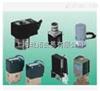 -供应喜开理电磁阀/ADK11-15A-02C-220V