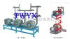YX宇鑫真空涡流式高压鼓风机-真空高负压气泵