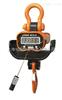 1吨吊钩电子秤带RS232接口