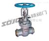DSZ61H焊接水封闸阀
