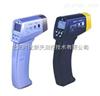红外测温仪|红外测温仪|测温仪