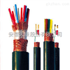 屏蔽聚氯乙烯护套计算机电缆 中国驰名商标产品 安徽省百强企业