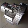 2QB 510-SAA21旋涡高压鼓风机-高压漩涡式气泵