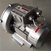 2QB 510-SAH26再生旋涡气泵\高压旋涡气泵\旋窝式气泵