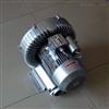 2QB230-SAV15漩涡气泵,单相高压鼓风机