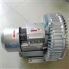 2QB610-SAH16高压吸料风机|专业吸料高压鼓风机工厂