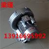 2QB330-SAA11zui新报价单相旋涡气泵-单相漩涡气泵批发