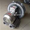2QB 610-SAH16青岛漩涡式气泵