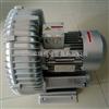 郑州旋涡式气泵