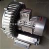 2QB 510-SAH261.5KW环形高压鼓风机厂家批发零售