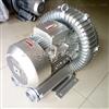 2QB 810-SAH17高压气泵-环形鼓风机-高压风机报价