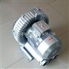 2HP高压鼓风机疏菜清洗设备专用高压鼓风机