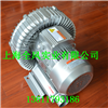 电镀设备用高压风机%YX-81D-2旋涡气泵
