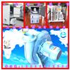 上海全风实业有限公司磨床设备吸尘器