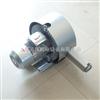 旋涡气泵/旋涡式气泵/高压旋涡式气泵价格