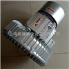 2QB810-SHH17烫布机专用高压风机&amp