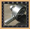 旋涡气泵 求购漩涡气泵 供应旋涡气泵