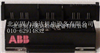 PP7512HS,PP7512HSABB模块