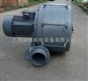 HTB100-203台湾透浦式多段鼓风机