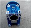 NMRV075三凯减速机,NMRV075减速机厂家