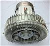 2QB820-SHH37粉粒体输送专用高压风机