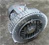 2QB630-SAH26焊接废气吸取专用高压风机