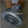 2QB610-SAH16高压风机,梁瑾高压风机,厂家