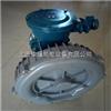 EX-G-1/2上海化工设备专用防爆鼓风机