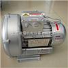 2QB230-SAA11400W高压鼓风机,单相高压鼓风机报价