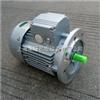 MS112M-6MS112M-6(2.2KW)紫光中研电机