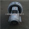 2QB830-SAH07集尘设备专用高压漩涡气泵