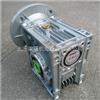NMRW130zik中研紫光涡轮减速机/中研技术有限公司