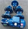 RV050三凯RV减速机/NMRV/铝壳/蜗轮蜗杆减速机?上海梁瑾